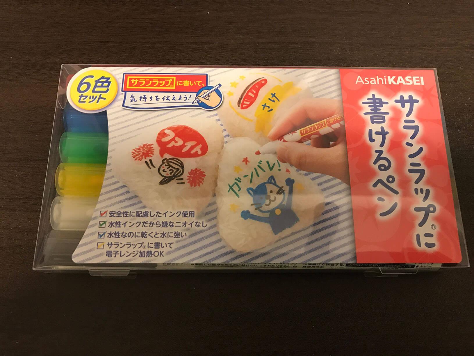 サランラップに書けるペンのパッケージ