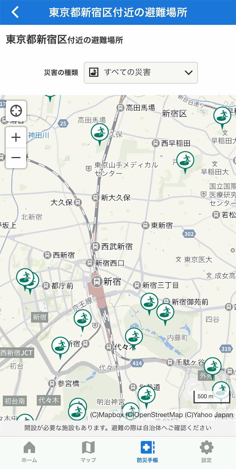 Yahoo!防災速報全ての災害避難マップ